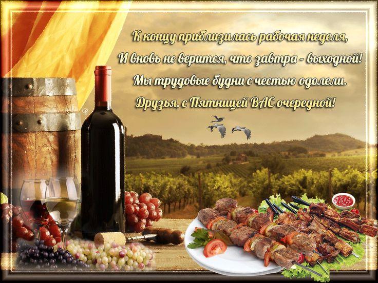 К-КОНЦУ-ПРИБЛИЖАЕТСЯ-РАБОЧАЯ-НЕДЕЛЯ