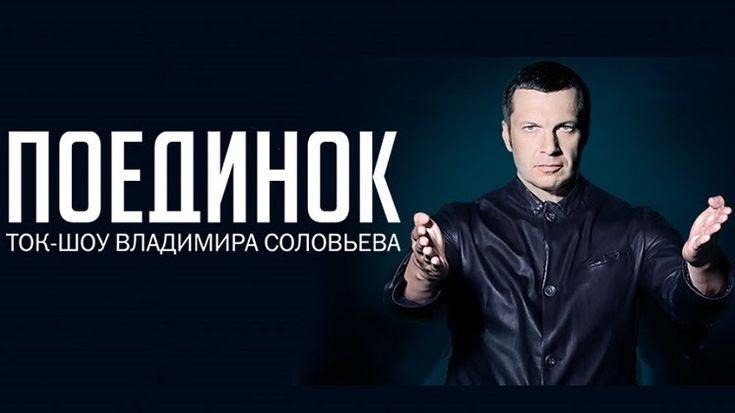 Поединок: Жириновский VS. Бом. От 06.10.16