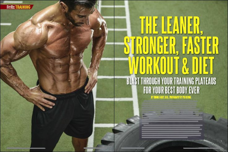 The Leaner, Stronger, Faster Workout with Joe Donnelly (September 2013)