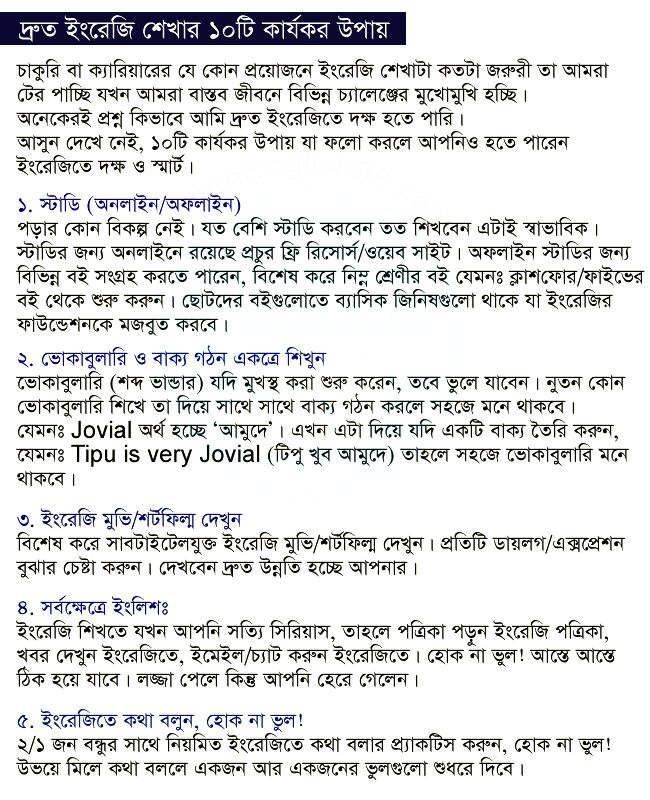 Magnificent Resume Meaning In Bengali Images - The Best Curriculum ...