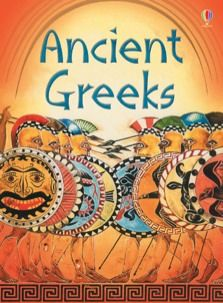 the usborne illustrated guide to greek myths and legends pdf