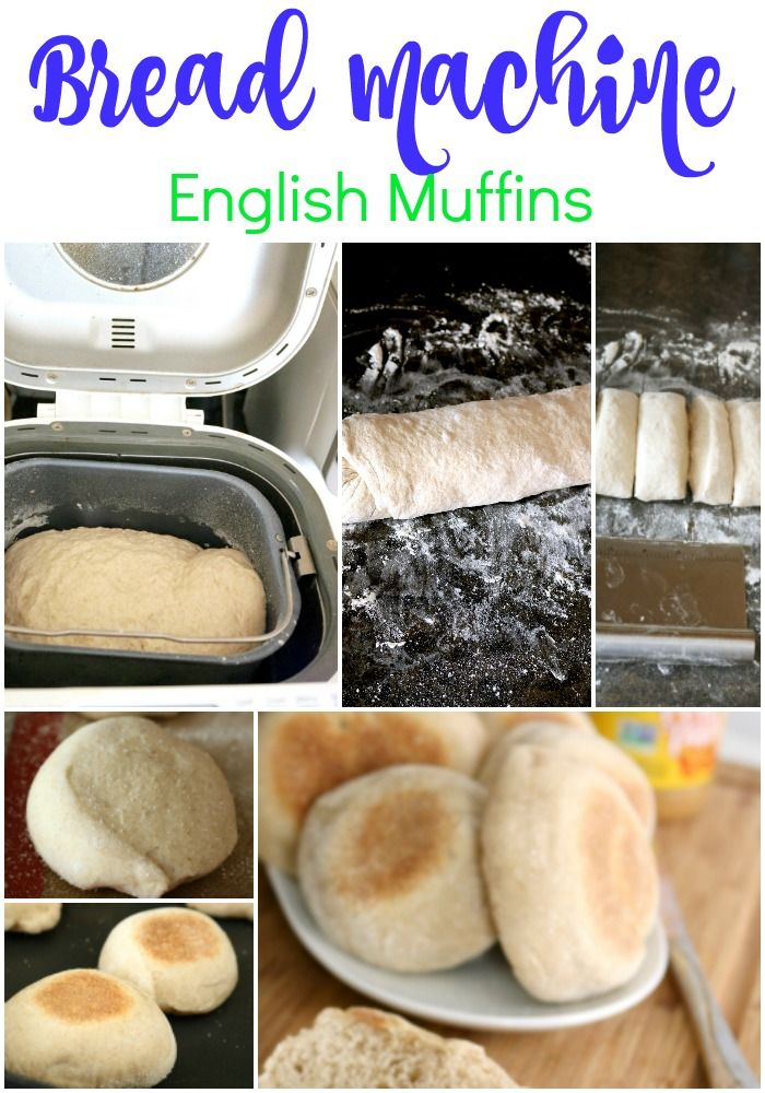 I've seen all kinds of recipes for Homemade English Muffins. The problem is, most recipes call for special rings - I'm just not into that. What if I let my electric bread maker do the work for me? The bread machine does the bulk of the mixing, kneading, and rising of the dough for me. What's not to like, really? Low sugar, preservative free, additive free baked goodness.  http://kitchendreaming.com/bread-machine-english-muffins/