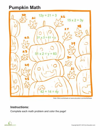 Algebra Coloring Page 7 Worksheets, Algebra, Coloring pages