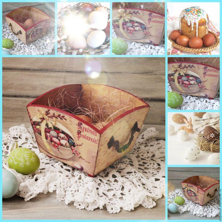 Купить Пасхальный короб/корзина - комбинированный, Пасха, пасхальный короб, пасхальная корзина, пасхальный сувенир
