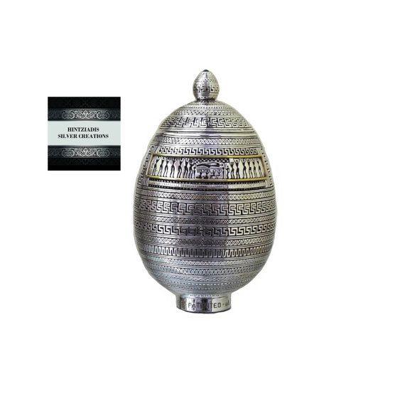 Geometric Age Egg-Box.Handmade Silver Art Objects. Collectible Souvenirs. Ancient Greek Art. Handmade Silver Egg.