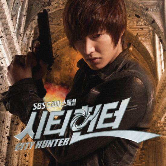 City Hunter Ost. Part.1-7 + Special [FULL Soundtrack