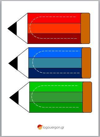 Οι σελιδοδείκτες μολύβια έχουν σκοπό να βοηθήσουν το παιδί να οργανώσει καλύτερα τη μελέτη του «δείχνοντάς» του συγκεκριμένες σελίδες των βιβλίων. Το μόνο που χρειάζεται είναι να κόψει να τρία πρότυπα των μολυβιών και να τους χρησιμοποιήσει . Μπορείτε επίσης να κόψετε κατά μήκος της λευκής γραμμής στο εσωτερικό  του προτύπου για να στερεώνεται καλύτερα ο σελιδοδείκτης στο χαρτί