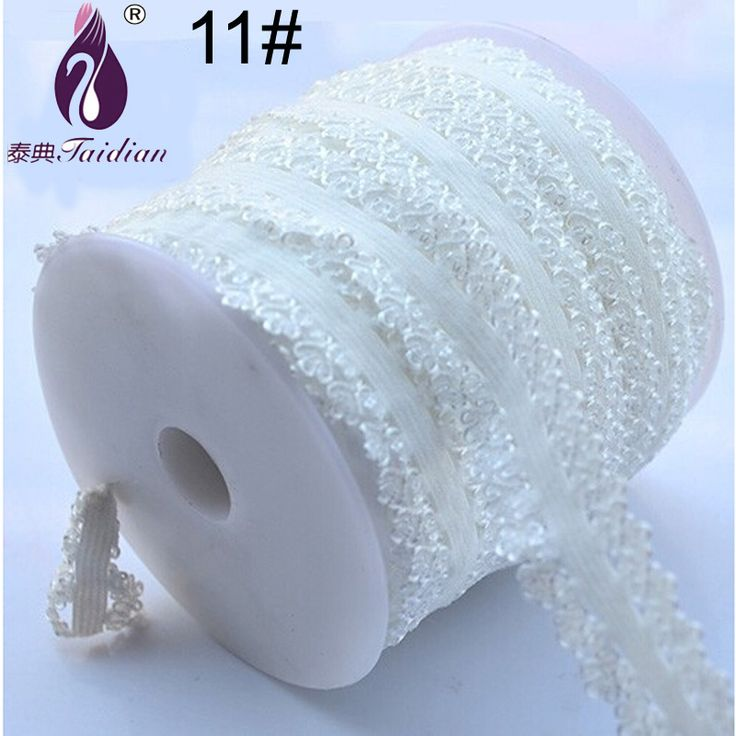 10yards/lot 20mm width Embroidered elastic white lace trim stretch net lace ribbon for Baby  hair accessories sewing materials
