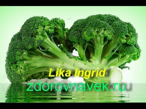 Как вкусно приготовить брокколи (видео рецепт)