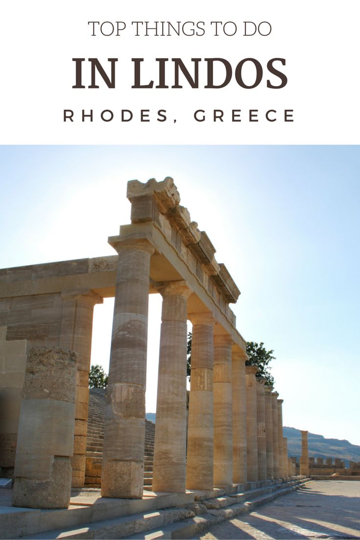 Lindos Acropolis | Rhodes | Greece | Things To Do | Travel | Ancient | Vacation | Beach | Food | Photography | Holiday | St Pauls Bay | Village | Town | Hotel | Chapel