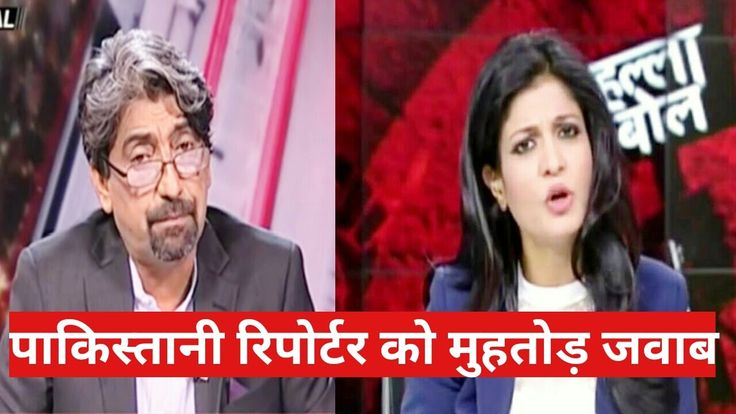 PAKISTANI NEWS CHANNEL REPORTER COMPLETELY THRASED BY INDIAN NEWS CHANNE...