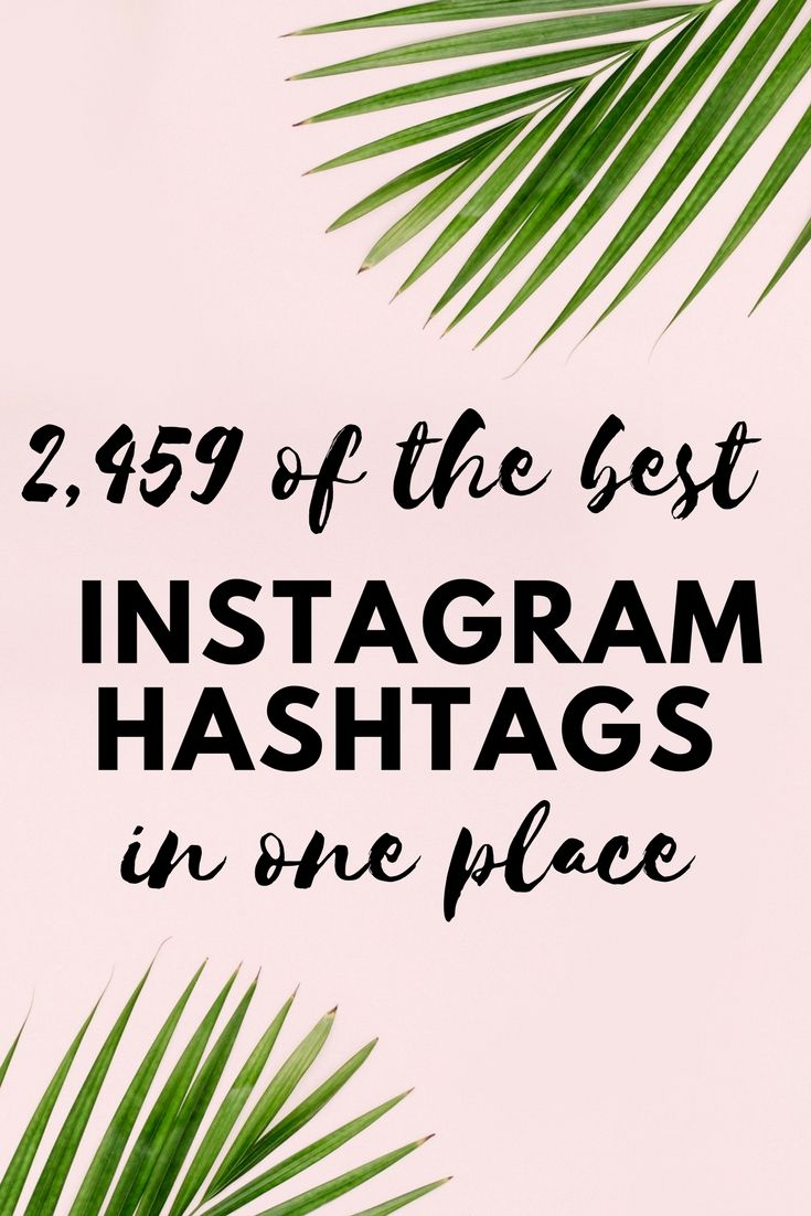 The Best Instagram Hashtag Tool there is out there!  Are you stumped when it comes to finding Instagram hashtags to actually grow your following and get you more likes?  You might need this Instagram hashtag library if you would agree with any of these below:  I keep using hashtags but haven't seen results. I don't know what hashtags will work for my business/blog. I have tried using hashtags but I can never hit the Top Posts. I don't even know what a hashtag is. If you answered yes to any…