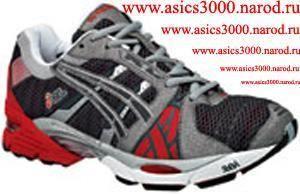 Харьков интернет магазины спортивная обувь