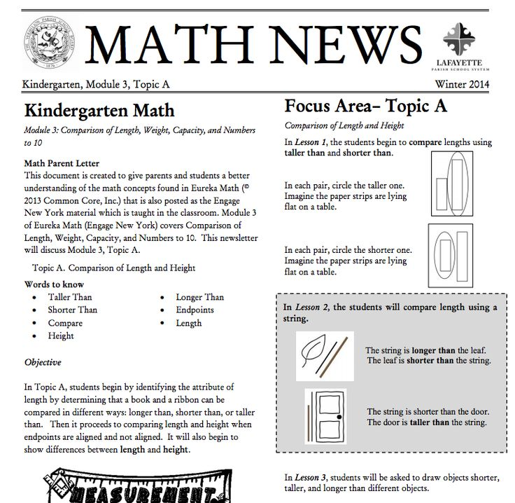 106 best Grade K Eureka Math images on Pinterest | Eureka math ...