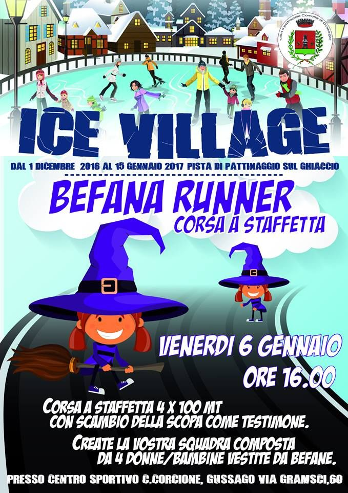"Venerdì 6 gennaio tutte di corsa per ""Befana runner"" - http://www.gussagonews.it/befana-runner-gennaio-2017/"