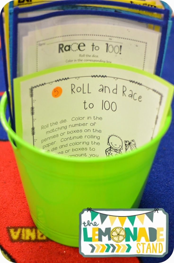 A Peek at My Week and 100th Day of School!!!Place Value with The Three Little PigsPlace Value and Sneaky E VideosPig Houses...