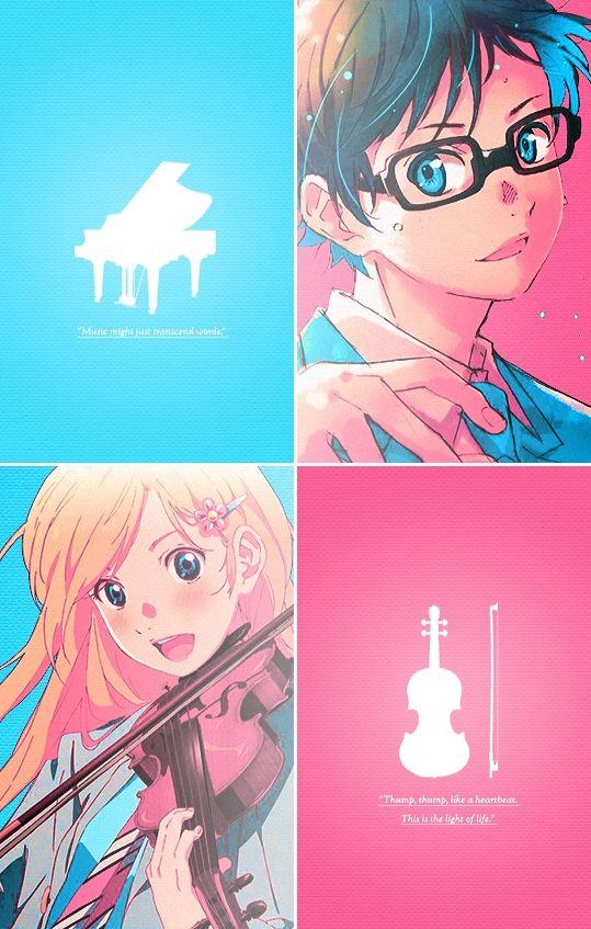 Violinista ~ Pianista