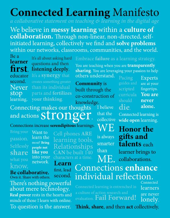 Connected Learning Manifesto from Sheryl Nussbaum-Beach--spot on!
