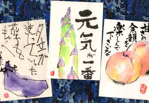 An Introduction to the Art of Etegami - Beyond Calligraphy