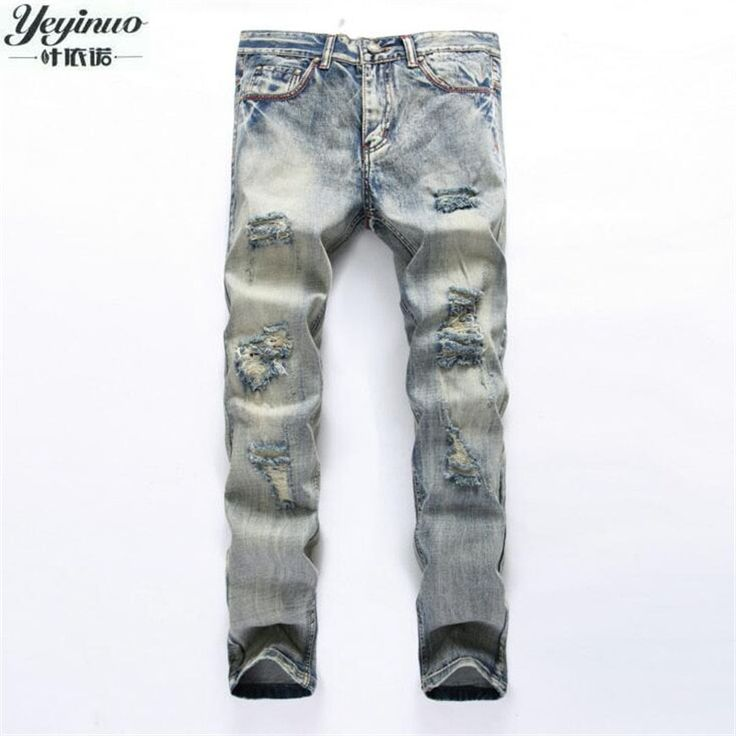 2017 New Blue  Knee Ripped Jean Men Hole Hip Hop Brand Clothing Kaney West Skinny Jeans Famous Brand Men Jeans