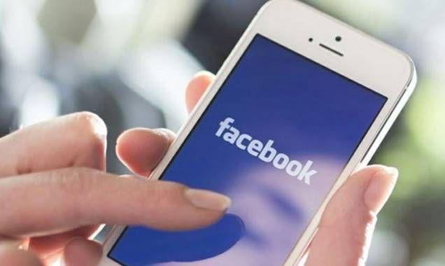 Facebook Hesap Silme Facebook Kalici Hesap Silme Seo Gezegeni Iphone Dijital Pazarlama Uygulamalar