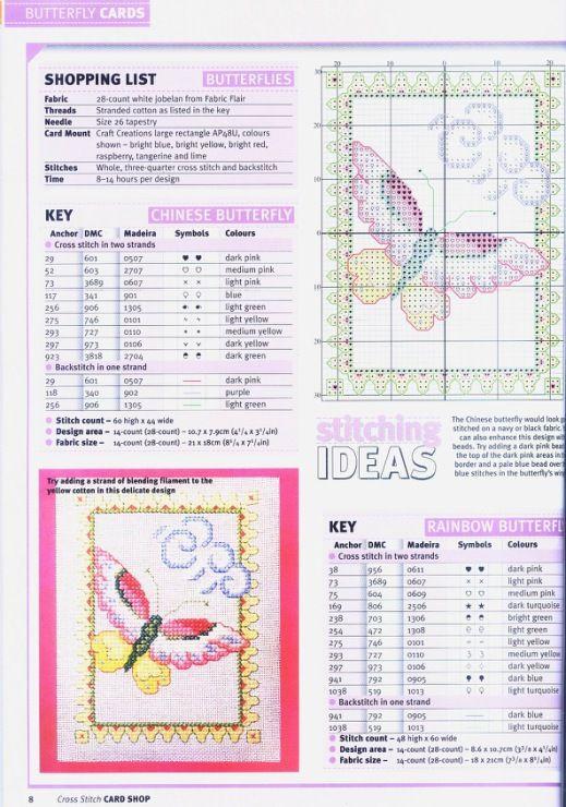 Gallery.ru / Фото #2 - Cross Stitch Card Shop 18 - WhiteAngel