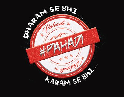 """Check out new work on my @Behance portfolio: """"Stamp Design #pahadi #vector #t-shirtdesign"""" http://be.net/gallery/58931585/Stamp-Design-pahadi-vector-t-shirtdesign to buy the t-shirt you can ping on : 8377862972"""