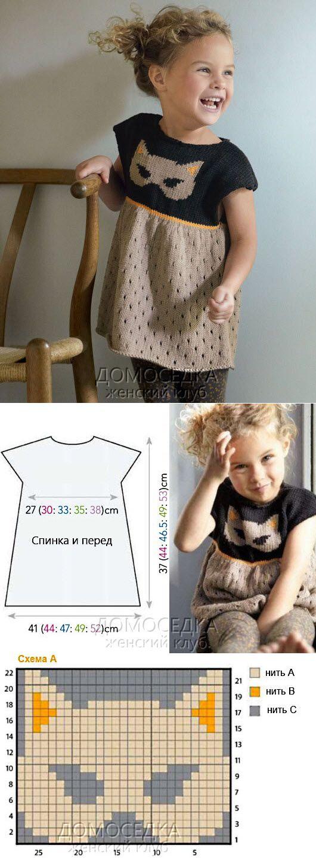 La túnica para la muchacha tejido por los rayos | la PERSONA casera