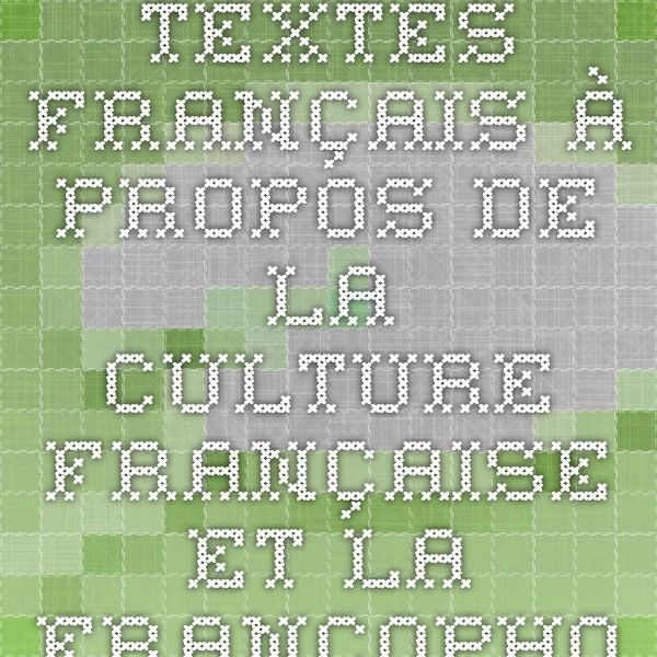 Textes français à propos de la culture française et la Francophonie! Great for the new Ontario French Curriculum!