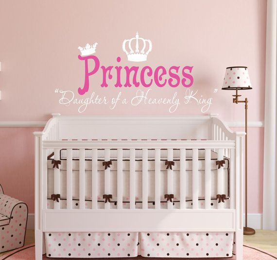 Princess Wall Decal, Princess Wall Art, Princess Wall Decor, Princess Wall  Sticker, Daughter of a Heavenly King, Princess Decals - WD0035