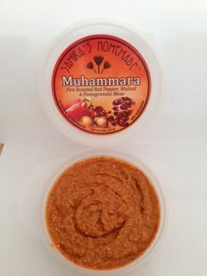 Muhummara, Samira's Homemade: Muhammara, a dip with Syrian origins, is an original blend of fire roasted red peppers, walnuts and pomegranate molasses. Other specialties include hummus, baba gannoush and ful medammes.