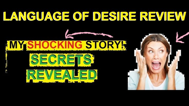 Language Of Desire Review - Does It Really Work?