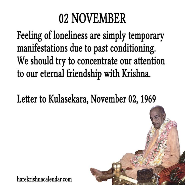 02 November  For full quote go to: http://quotes.iskcondesiretree.com/02-november/  Subscribe to Hare Krishna Quotes: http://harekrishnaquotes.com/subscribe/