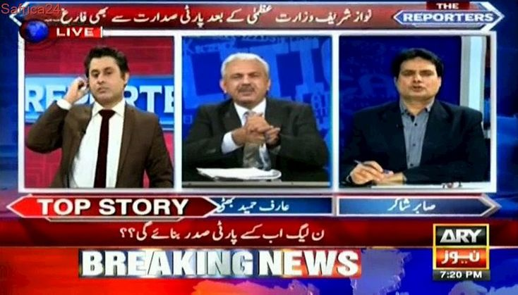 The Reporters 21st  February 2018