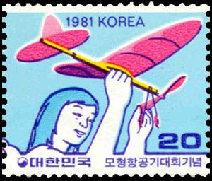 Postage Stamps in Commemoration of the Model Aeronautic Competition