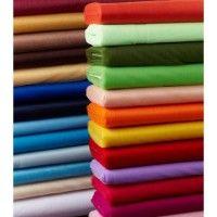 ΜΕ ΤΟ ΜΕΤΡΟ Τούλι για διακόσμηση, στολισμό, μπομπονιέρες και πολλά άλλα... Φάρδος υφάσματος: 1.80 cm... Χρώματα: Διαλέξτε από το χρωματολόγιο (πιθ