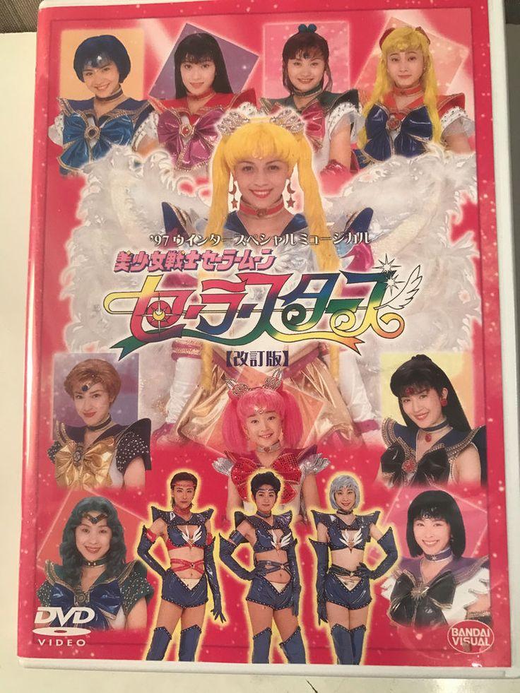 Sailor Moon Musical Seramyu 1997 Sailor Stars [Kaiteiban] DVD