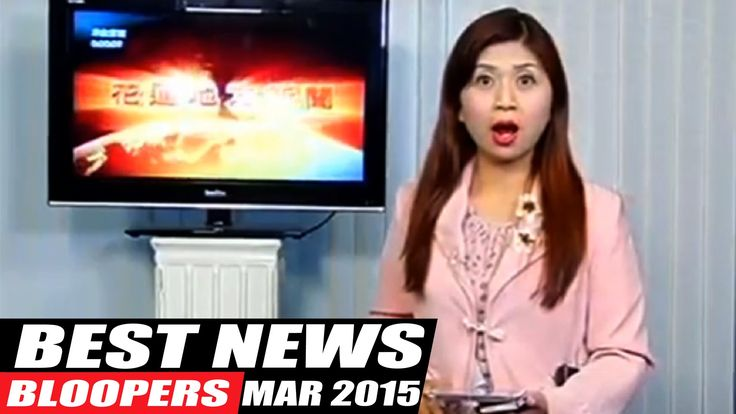 Best News Bloopers March 2015