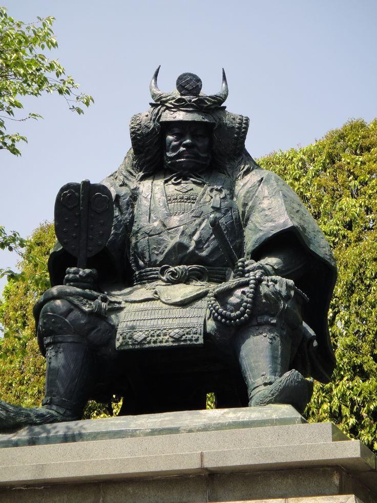 Takeda Shingen Statue. Kofu, Yamanashi.