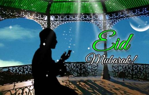 Best Eid Mubarak Greeting Ecard ! animated greeting with wishes.