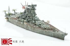 「戦艦武蔵」の画像検索結果