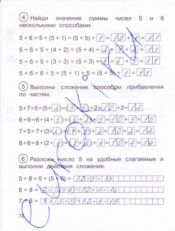 Русский язык полякова 3 класс решебник скачать торрент