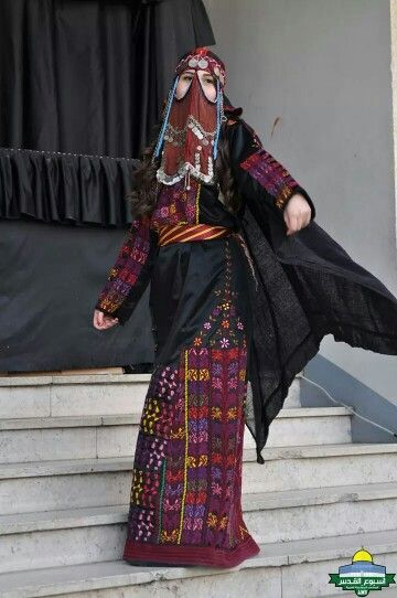 زي مدينة بئر السبع جنوب فلسطين  Palestinian traditional custom