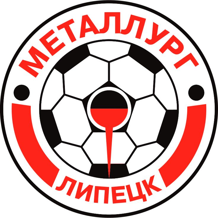 1957, FC Metallurg Lipetsk (Russia) #FCMetallurgLipetsk #Rusia #Russia (L19948)