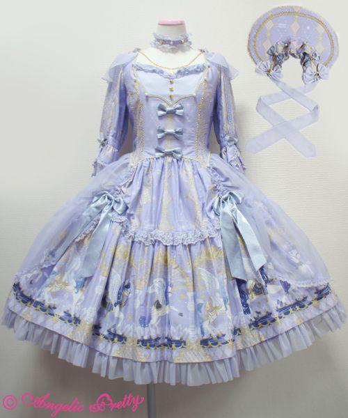 Angelic Pretty Crystal Dream Carnival Set