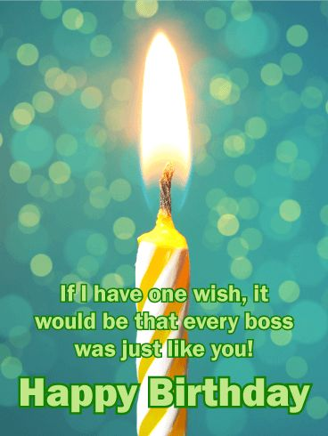You are One of a Kind - Happy Birthday Card for Boss: If you've got a great boss, their birthday is the perfect time to let them know! The sentiment is a sweet one, reminding your boss that they really are one-of-a-kind.