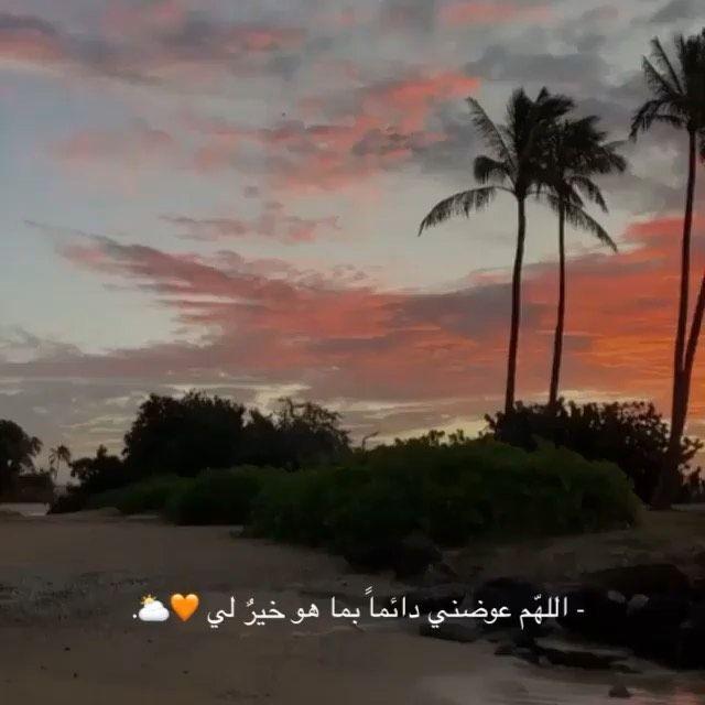 مع القران حياه أخرى On Instagram القارئ عبدالرحمن مسعد أكتب شيء تؤجر عليه دعواتكم لي ارح سمعك الحمدل Instagram Outdoor Celestial