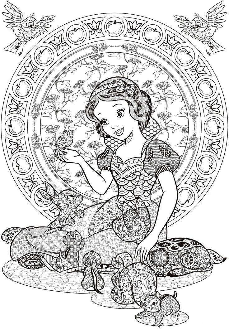 Coloring Pages Disney Hard Disney Coloring Pages For Adults Best Coloring Pages Disney Princess Coloring Pages Snow White Coloring Pages Mandala Coloring Pages