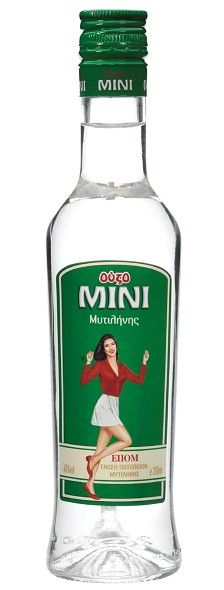 'Mini' from Mytiline/Lesvos