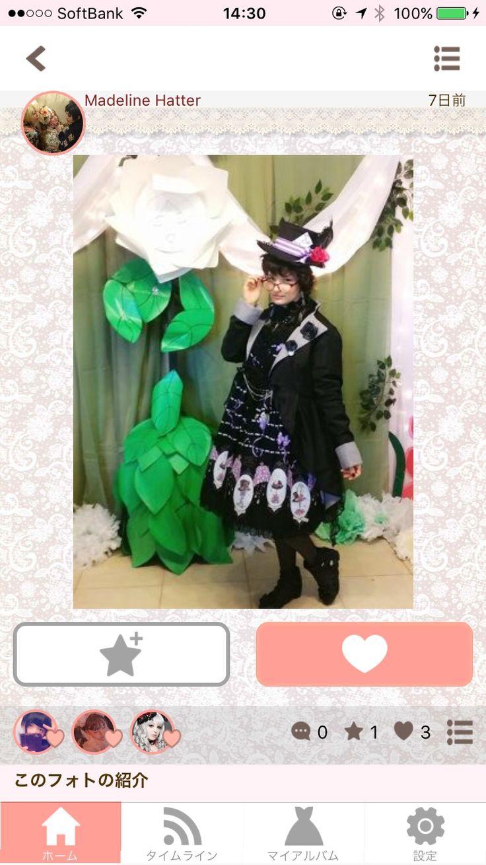 AliceHolic☆おすすめユーザの紹介  ☆・。 Madeline Hatter さん 。・☆  不思議の国の帽子屋さん登場♪ ドレスの柄も帽子ですね*…